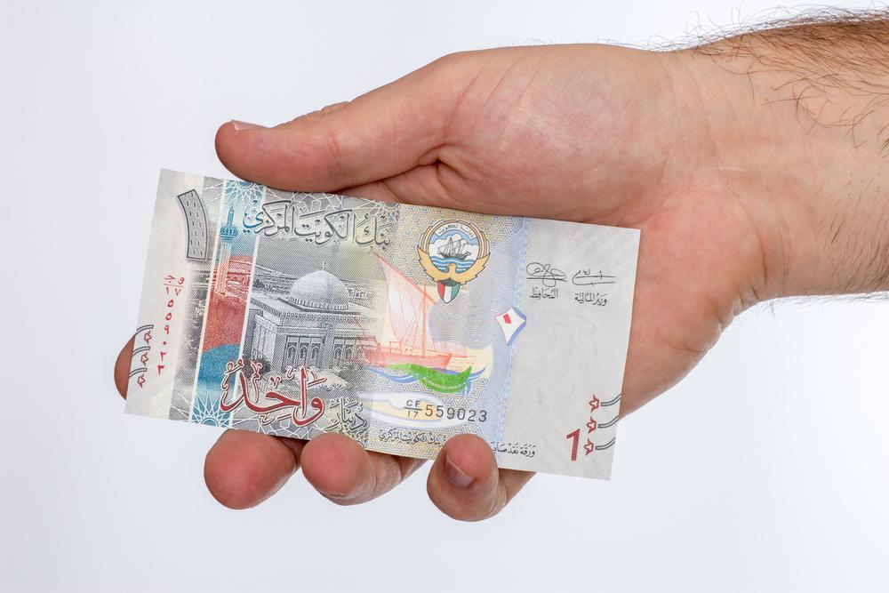 Mata uang Dinar Kuwait. (Shutterstock)