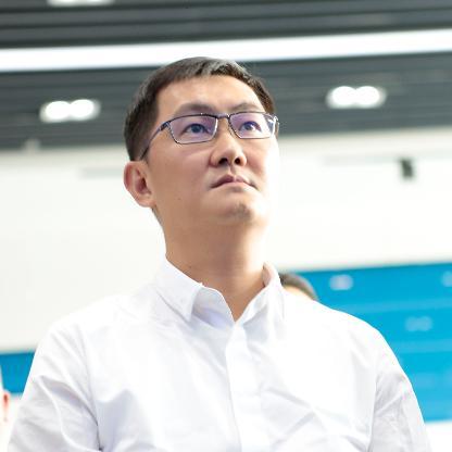 Ma Huateng, salah satu orang terkaya di dunia. (Forbes)