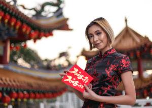 Mengikuti pepatah Cina untuk membantu memulai bisnis