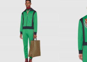 Tiger Patch Technical Jersey Jacket, salah satu produk fashion mirip buatan lokal (Kumparan)