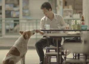 Viral Marketing. (Youtube/Thai Life Insurance)