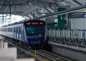 Berapa harga tiket MRT Jakarta? (Tempo)