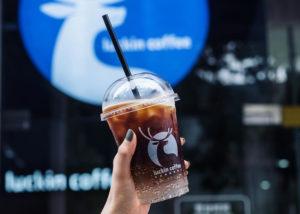 Kedai Luckin Coffee secara resmi tampil sebagai penantang Starbucks di China (Instagram)